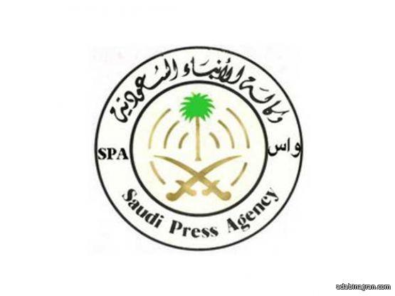 شعراء المملكة يحيون أمسية بنجران احتفاءً باليوم الوطني