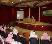 تغطية مصورة لمحاضرة اللهجات العربية القديمة في نجران وجنوب جزيرة العرب