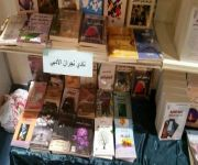 أدبي نجران يشارك ضمن معرض الكتاب الرابع عشر بجامعة الملك خالد