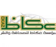 آل سالم يتبرع بقيمة «سبع عجاف» للشهيد الدوسري