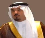 مشعل بن عبدالله يطلق مهرجان قس بن ساعدة الأحد المقبل