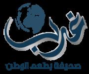 نائب أمير نجران يلتقي رئيس النادي الادبي بالمنطقة