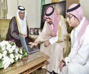 أمير نجران يطلق الهوية الجديدة للنادي الأدبي بالمنطقة