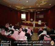 أسماء المتدربين في دورة فن كتابة الخبر الصحفي