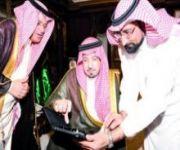 أمير منطقة نجران يؤكد أهمية تفعيل الأنشطة الثقافية