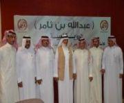 عبدالله بن ثامر (رواية شعبية)التاريخ و التراث في ضيافة الادب