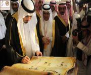 أمير نجران يفتتح مهرجان قس بن ساعدة